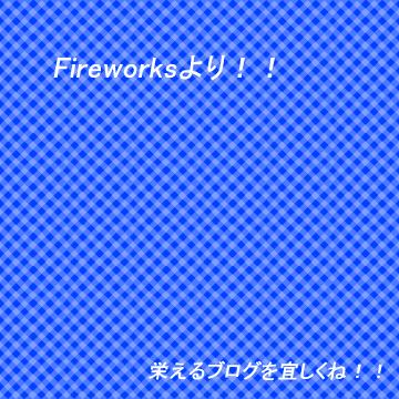 Kokorogu02fw